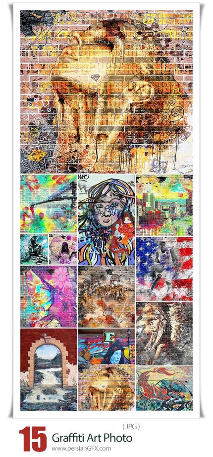 دانلود 15 عکس هنری گرافیتی با کیفیت - Graffiti Art Photo