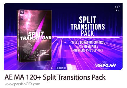 دانلود بیش از 120 ترانزیشن شکاف یا اسپلیت برای افترافکت به همراه آموزش ویدئویی - Motion Array 120+ Split Transitions Pack After Effects