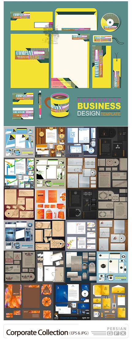 دانلود 30 قالب وکتور ست اداری با طرح های متنوع - 30 Corporate Collection