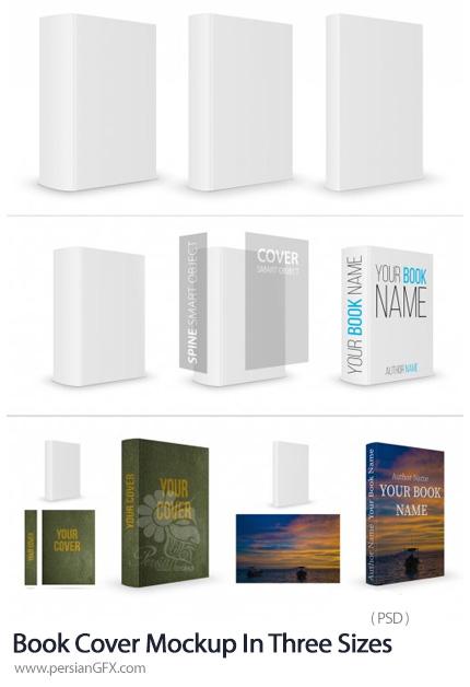 دانلود موکاپ پک محصولات و کاور کتاب - Book Cover Mockup In Three Sizes