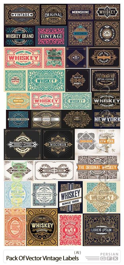 دانلود مجموعه وکتور لیبل های وینتیج متنوع - Pack Of Vector Vintage Labels