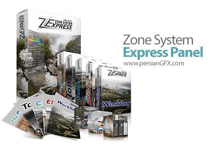 دانلود پنل فتوشاپ برای ارتقاء سرعت در کارهای رایج عکاسان - Zone System Express Panel For Adobe Photoshop v5.0