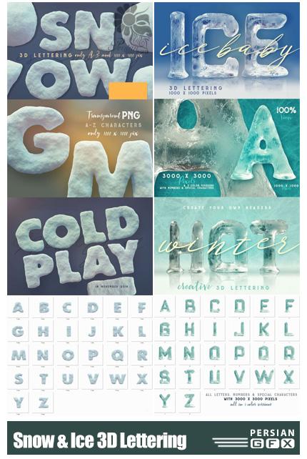دانلود کلیپ آرت حروف انگلیسی سه بعدی یخی و برفی - Snow And Ice 3D Lettering A-Z