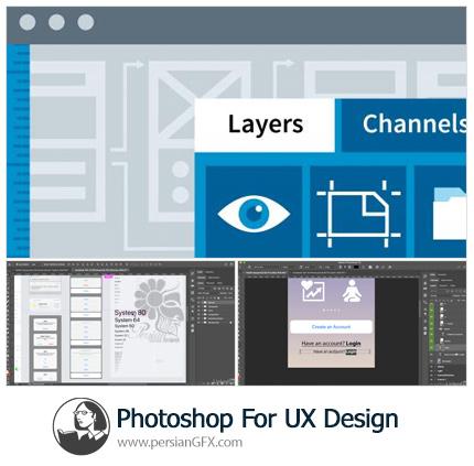 دانلود آموزش فتوشاپ برای طراحان UX - Lynda Photoshop For UX Design