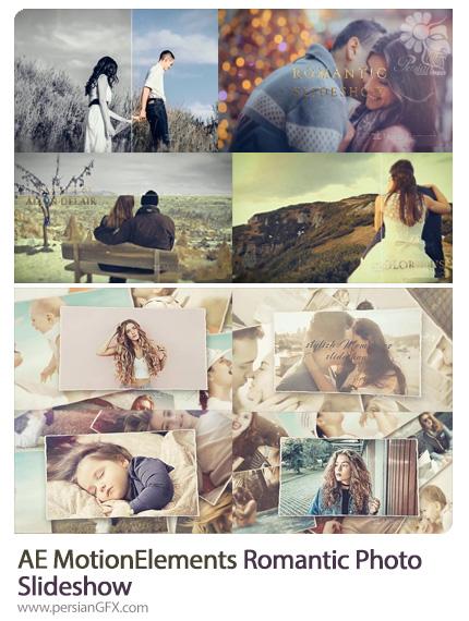 دانلود 2 پروژه افترافکت اسلایدشو تصاویر عاشقانه - MotionElements Romantic Photo Slideshow