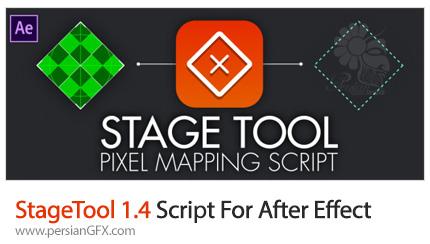 دانلود اسکریپت StageTool برای نرم افزار افترافکت - StageTool 1.4 Script For After Effect