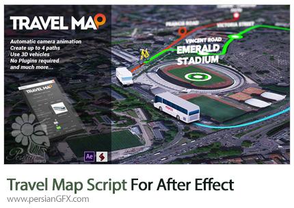 دانلود اسکریپت Travel Map حرکت ماشین روی نقشه در افترافکت - Travel Map Script For After Effect