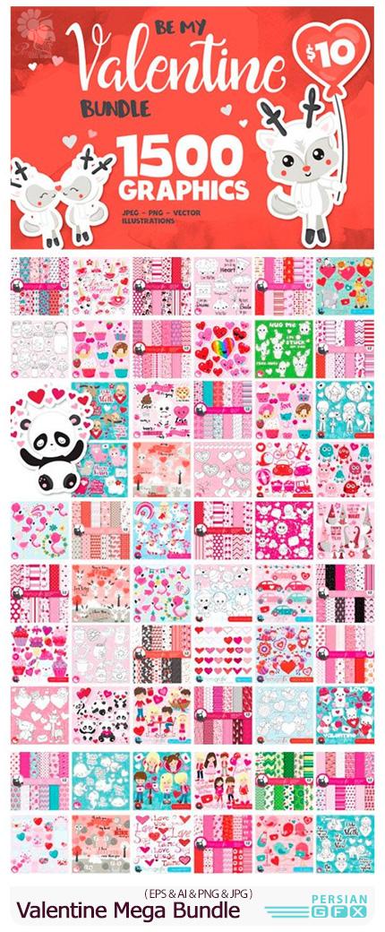 دانلود 1500 وکتور المان های گرافیکی ولنتاین - Valentine Mega Bundle 1500 In 1
