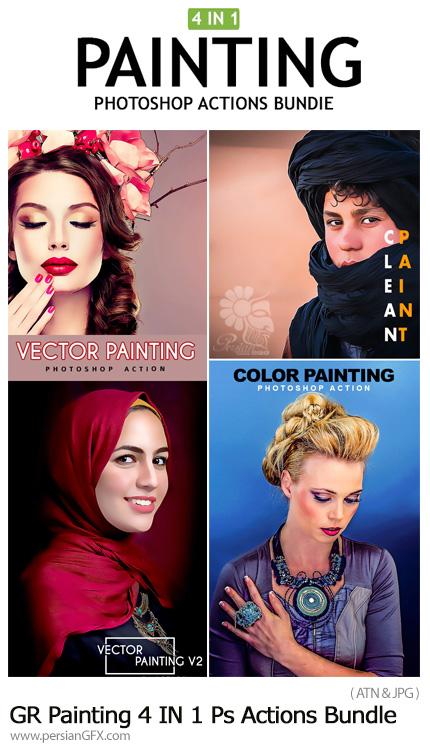 دانلود مجموعه اکشن فتوشاپ با 4 افکت نقاشی متنوع - GraphicRiver Painting 4 IN 1 Photoshop Actions Bundle