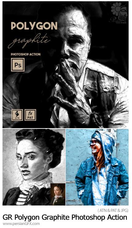 دانلود اکشن فتوشاپ ساخت طرح های گرافیتی چند ضلعی - Graphicriver Polygon Graphite Photoshop Action
