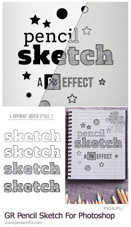 دانلود افکت لایه باز طرح اسکچ با مداد برای متن در فتوشاپ - GraphicRiver Pencil Sketch For Photoshop
