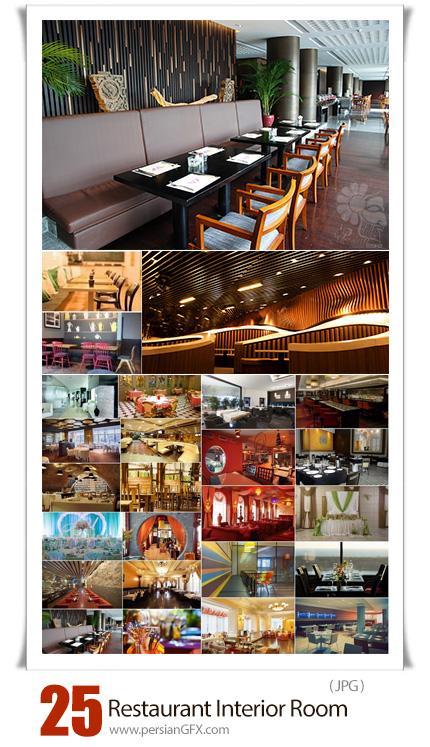 دانلود 25 عکس با کیفیت طراحی داخلی رستوران و چیدمان میز و صندلی - Restaurant Interior Room Chair Table Banquet Hall
