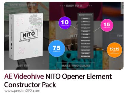دانلود پک المان های ساخت اوپنر در افترافکت به همراه آموزش ویدئویی - Videohive NITO Opener Element Constructor Pack