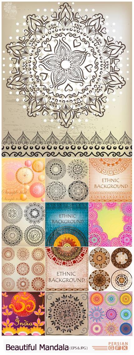دانلود وکتور طرح های آماده ماندالا و اسلیمی - Beautiful Mandala