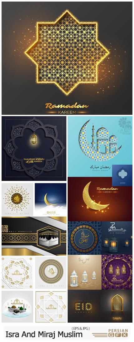دانلود وکتور طرح های اسلامی اسراء و معراج - Isra And Miraj Muslim Illustrations
