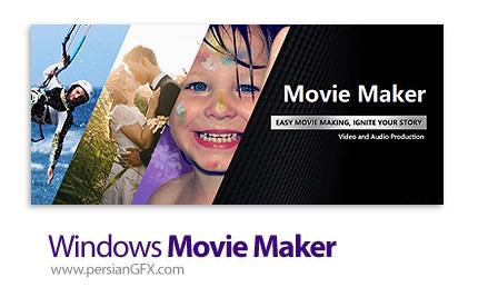 دانلود نرم افزار ساخت فیلم و کلیپ ویدئویی - Windows Movie Maker 2020 v8.0.6.2 x64