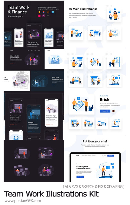دانلود کیت وکتور تیم ورک برای طراحی وب - Team Work And Finance Illustrations Kit