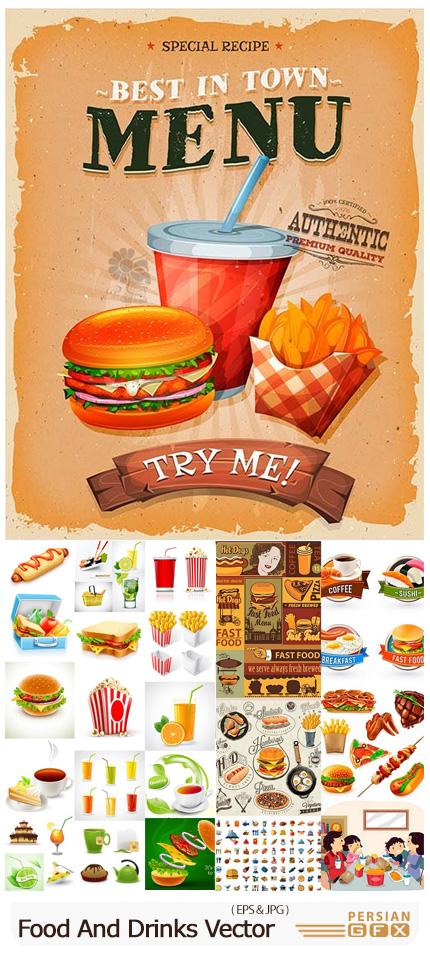 دانلود مجموعه وکتور فست فود و نوشیدنی های متنوع - Fast Food And Drinks Vector