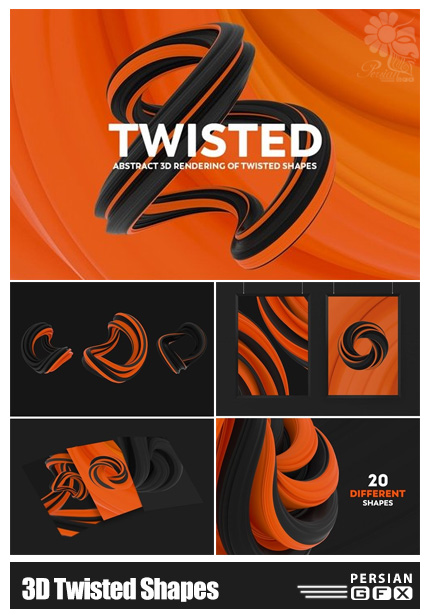 دانلود اشکال پیچشی سه بعدی - Abstract 3D Rendering Of Twisted Shapes