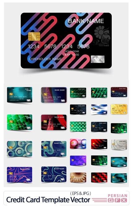 دانلود مجموعه وکتور کارت اعتباری با طرح های متنوع - Credit Card Template Premium Vector Set