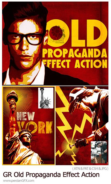 دانلود اکشن فتوشاپ تبدیل تصاویر به تبلیغات قدیمی - GraphicRiver Old Propaganda Effect Action