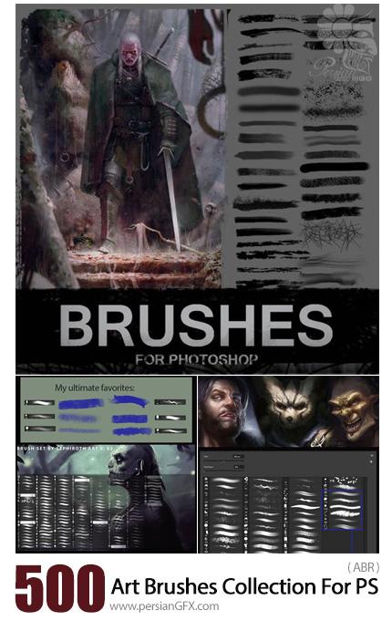 دانلود بیش از 500 براش فتوشاپ نقاشی و طراحی - 500+ Art Brushes Collection For Photoshop