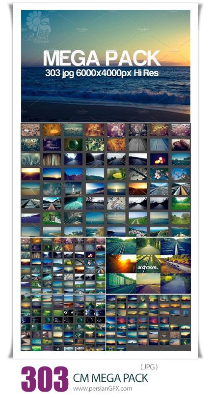دانلود مجموعه تصاویر با کیفیت آسمان، اشیاء، وسایل نقلیه و طبیعت - CM MEGA PACK