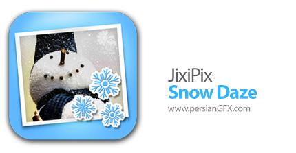 دانلود نرم افزار اعمال افکت برفی بر روی تصاویر - JixiPix Snow Daze v1.27