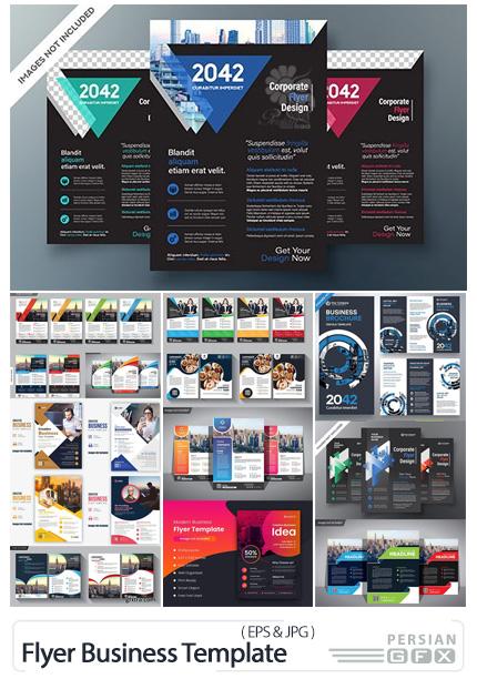 دانلود مجموعه فلایر های تجاری متنوع - Flyer Business Template Corporate Set