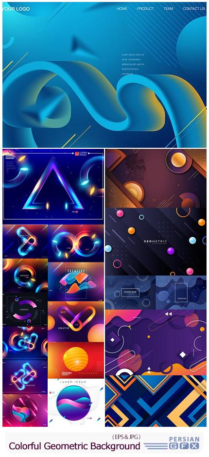 دانلود مجموعه بک گراند طرح های ژئومتریک رنگارنگ - Colorful Geometric Shapes Background