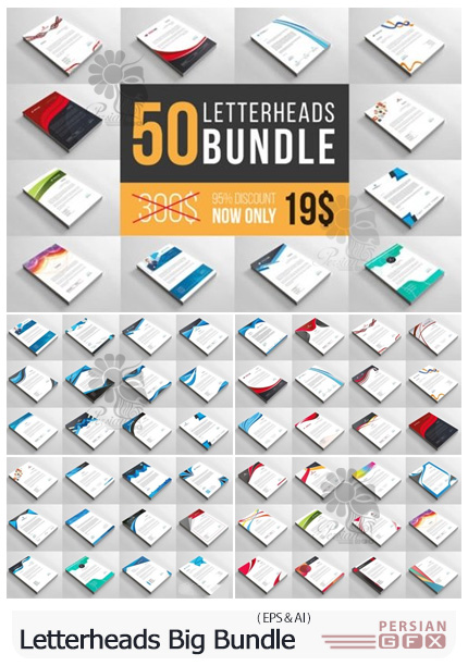 دانلود 50 قالب وکتور سربرگ های تجاری متنوع - Letterheads Big Bundle