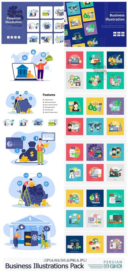 دانلود مجموعه وکتور طرح های گرافیکی تجاری و مالی - Business And Financial Illustrations Pack