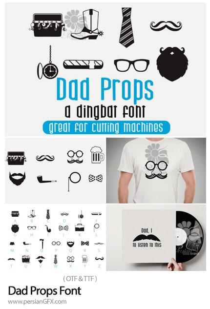 دانلود فونت المان های گرافیکی برای روز پدر - Dad Props Font