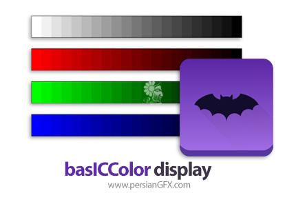 دانلود نرم افزار کالیبراسیون مانیتور - basICColor display v6.0.3 Build 2565