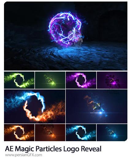 دانلود 2 پروژه افترافکت نمایش لوگو با افکت پارتیکل های جادویی - Magic Particles Logo Reveal