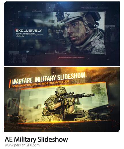 دانلود 2 پروژه افترافکت اسلایدشو تصاویر نظامی و جنگی به همراه آموزش ویدئویی - Military Slideshow
