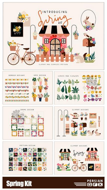 دانلود کلیپ آرت المان های گرافیکی بهار شامل گل و بوته، فریم و پترن گلدار - Spring Kit