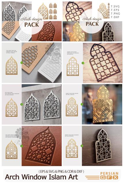 دانلود وکتور پنجره های اسلامی با طرح های هندسی - Arch Window Islam Art