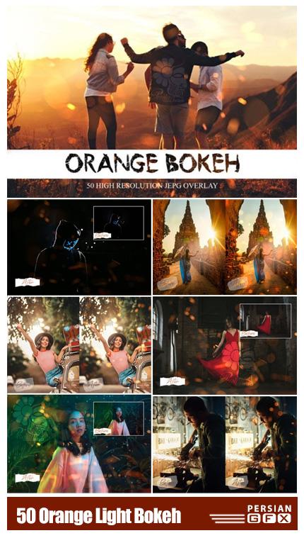 دانلود 50 تصویر پوششی بوکه های نورانی نارنجی - 50 Orange Light Overlays Bokeh