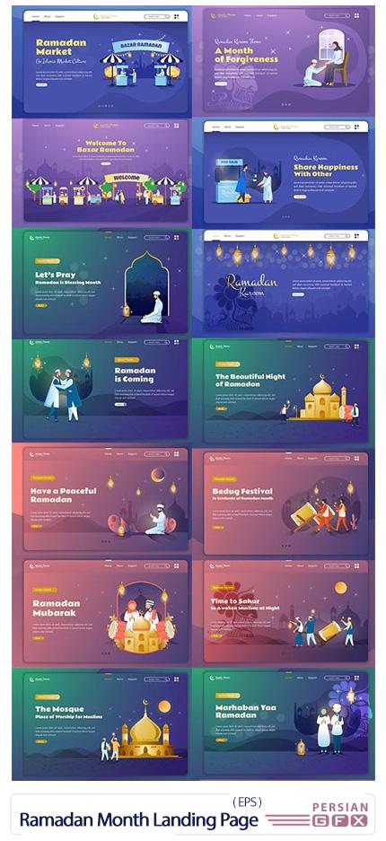 دانلود وکتور قالب آماده لندینگ پیج با طرح های فلت ماه رمضان - Flat Design Beauty Ramadan Month Landing Page Template