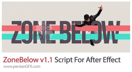 دانلود اسکریپت ZoneBelow برای افتر افکت - ZoneBelow v1.1 Script For After Effect
