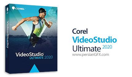 دانلود نرم افزار ویرایش و مونتاژ فیلم، ویدئو استودیو - Corel VideoStudio Ultimate 2020 v23.0.1.391 x64
