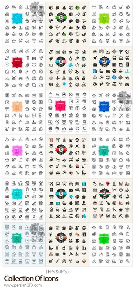 دانلود مجموعه آیکون های وکتور با موضوعات مختلف - Collection Of Icons
