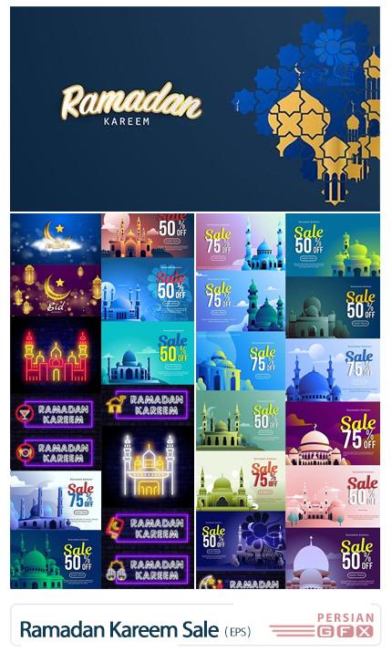 دانلود مجموعه بنرهای تخفیف با طرح های نئونی ماه رمضان - Collection Of Ramadan Kareem Neon, Sale Illustration