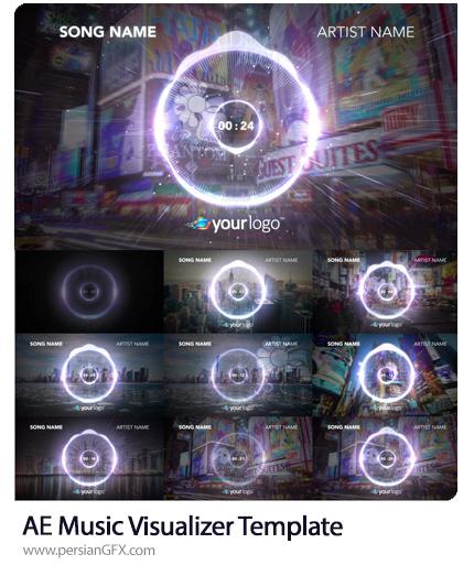 دانلود پروژه افترافکت افکت های صوتی ویژوالایزر به همراه آموزش ویدئویی - Music Visualizer 02 After Effects Template