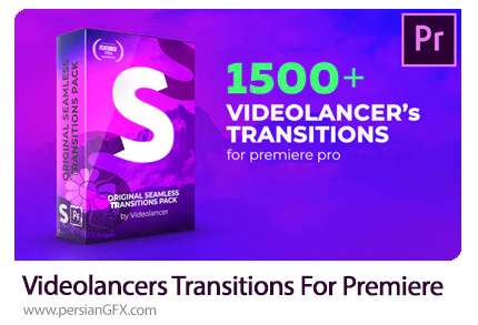 دانلود بیش از 1500 ترانزیشن متنوع برای پریمیر پرو - Videolancers Transitions For Premiere Pro V3