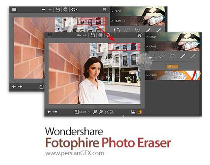 دانلود نرم افزار حذف عناصر ناخواسته یک تصویر - Wondershare Fotophire Photo Eraser v7.4.6716.18656
