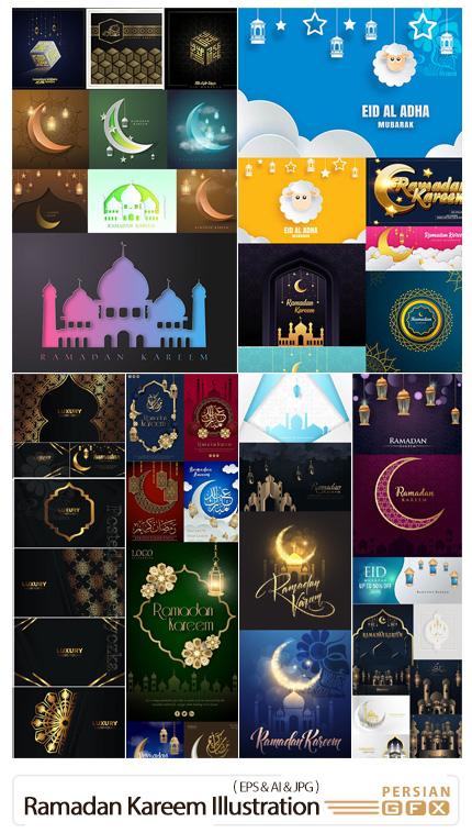 دانلود مجموعه وکتور بک گراند، پوستر و کارت پستال با طرح های اسلامی برای ماه رمضان - Ramadan Kareem Greeting Card, Background, Poster And Greeting Card Illustration