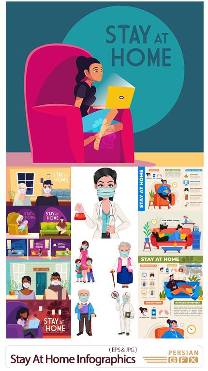 دانلود مجموعه وکتور نمودار اینفوگرافیکی ماندن در خانه، پرستار و مردم با ماسک و لوازم پزشکی - Stay At Home Warning Infographics And Preventing Coronavirus