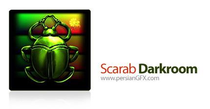 دانلود نرم افزار بهبود کیفیت و تبدیل عکس های raw به فرمت های پرکاربرد - Scarab Darkroom v2.27